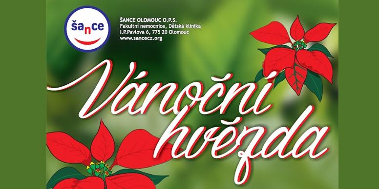 Vánoční hvězda – pomoc hemato-onkologicky nemocným dětem